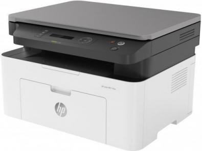 HP 135A Yazıcı Resetleme