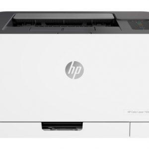 HP 150a Yazıcı Resetleme