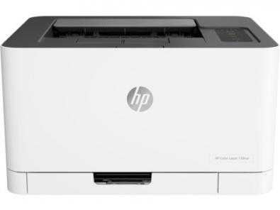 HP 150NW Yazıcı Resetleme